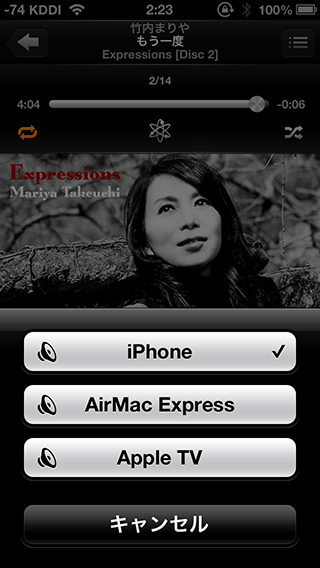 20130225_airplay
