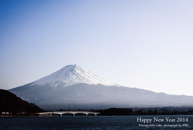 201401_nenga_1